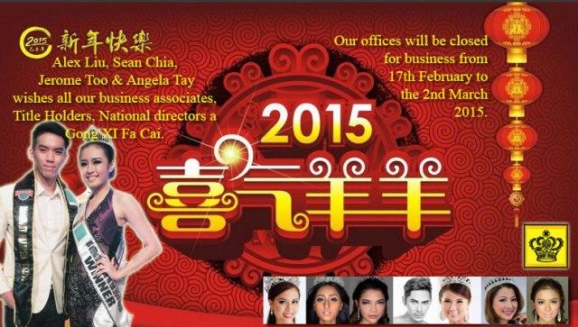 CNY2015